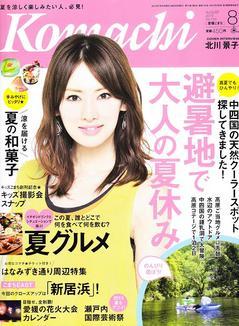 komachi.jpgのサムネール画像