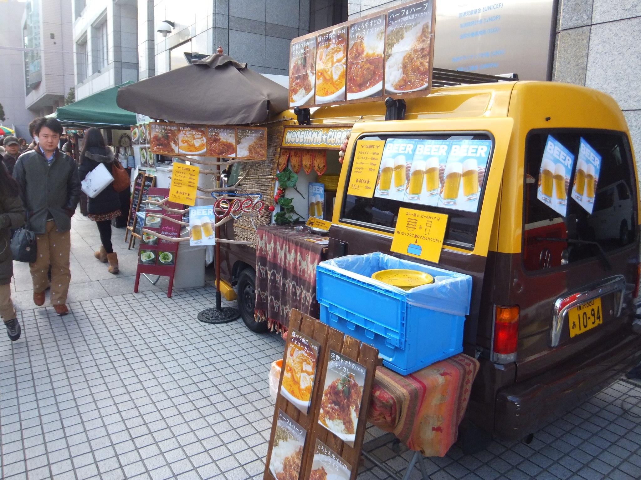 青山 ファーマーズマーケット